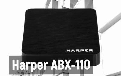 Обзор медиаплеера Harper ABX-110