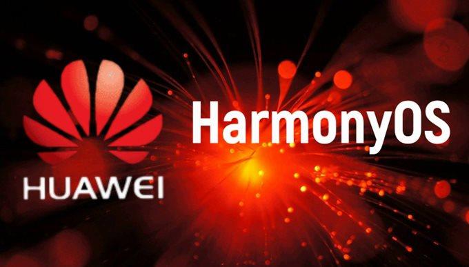 Huawei тестирует HarmonyOS