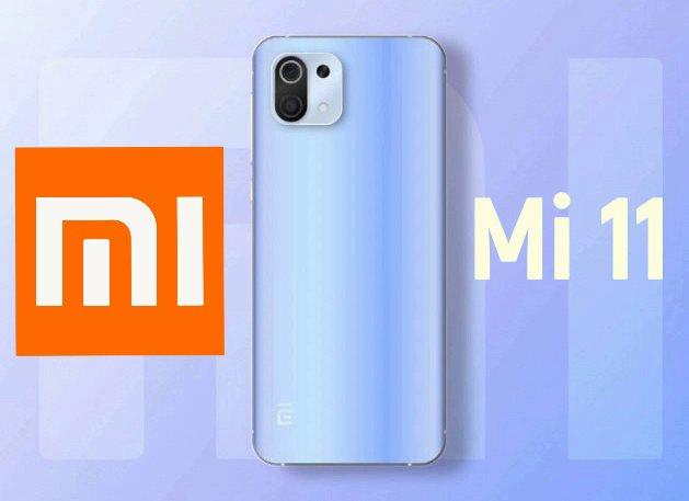 Утечки информации о Xiaomi Mi 11